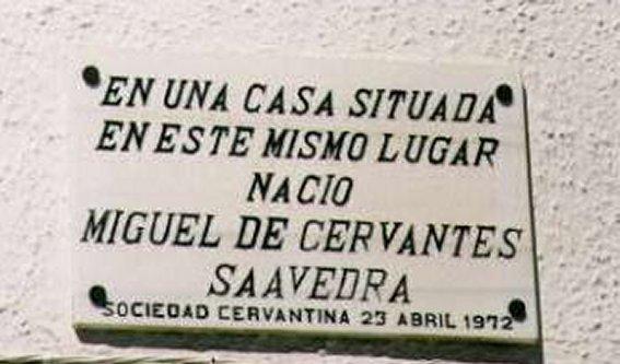 Página Personal De José Carlos Canalda Alcalá De Henares Artículos De Cervantes Y El Quijote